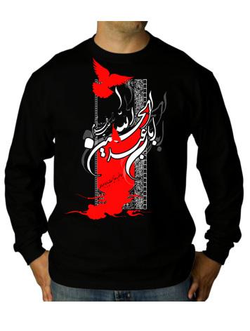 خرید تی شرت ماه محرم ارزان قیمت